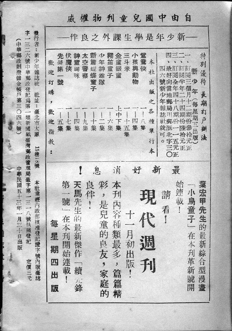 20170607-11046